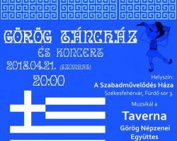 Görög táncház és koncert