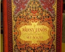 Arany János műveinek díszkiadása