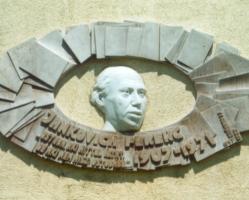 Koszorúzás és irodalmi est JANKOVICH FERENC születésének 110. évfordulója alkalmából
