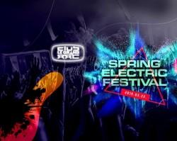Club Le Grand XXL / Spring Electric Festival