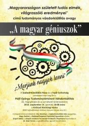 A magyar géniuszok
